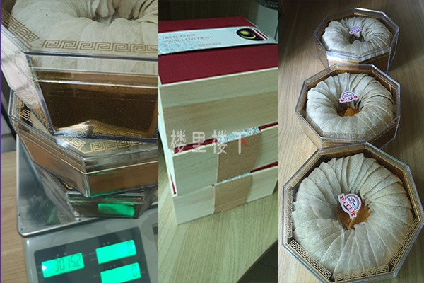 马来西亚燕窝3斤礼盒装今日发货,请注意查收