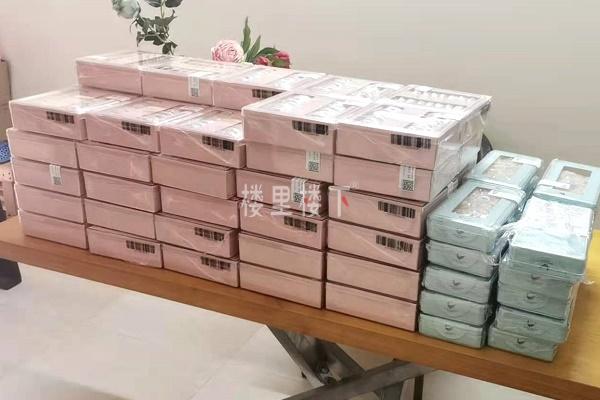 最近到货的一批中检集团马来西亚溯源码燕窝蓝标货